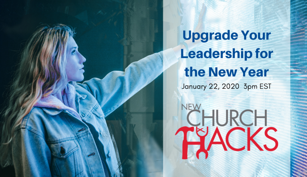 Upgrade Your Leadership for the New Year